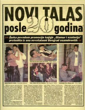 """Novi talas posle 20 godina – promocija knjige """"Glamur i ezoterija"""""""
