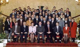 Lancester House Conference, Velika Britanija, domaćin Sir Malcolm Rifkend, Ministar spoljnih poslova Velike Britanije