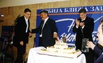 Proslava Nove godine, Ceda Jovanovic i Dusan Mihajlovic