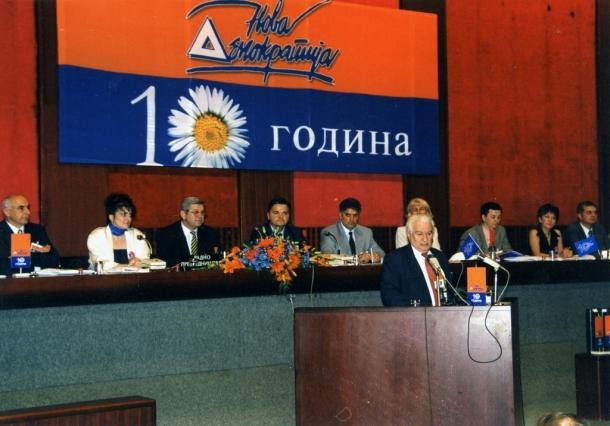 10 godina Nove demokratije u Sava Centru, gost gospodin Dragoljub Mićunović