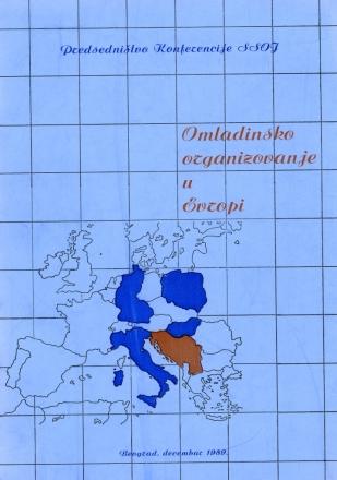 Izdavačka delatnost u predsedništvu omladine Jugoslavije, slika 1