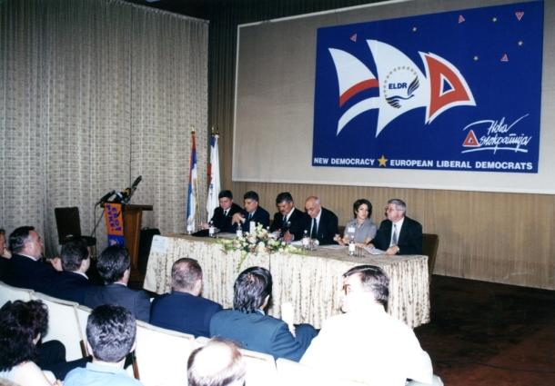 Liberali Srbije