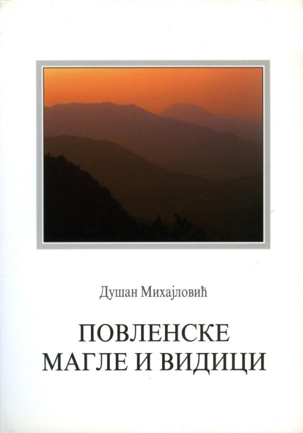 Nea izdavačka delatnost direktor i glavni urednik Tahir Hasanović, slika 4