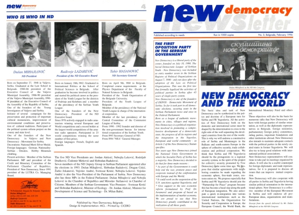 Nova demokratija newsletter