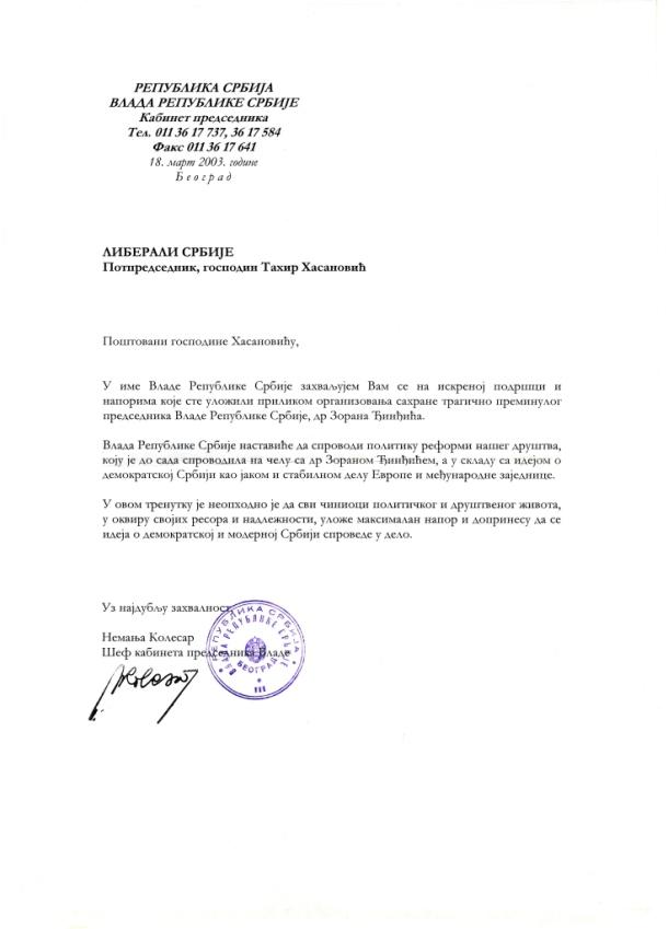 Pismo zahvalnosti povodom učešća u organizaciji sahrane tragično preminulog Premijera Zorana dr Đinđića