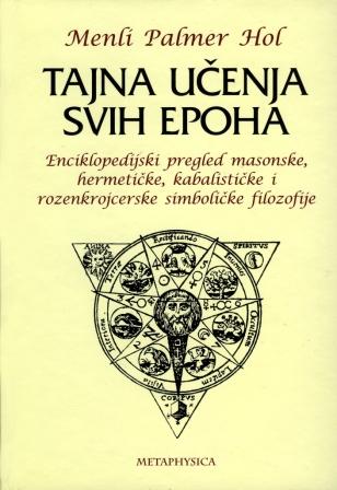 """Projekat """"Tajna učenja svih epoha"""" u saradnji sa Metafizikom"""