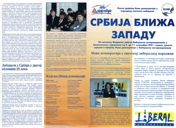 Prva partija iz Srbije primljena u porodicu Svetskih liberala, Kopenhagen